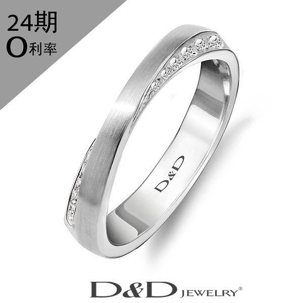 D&D 情人節禮物 婚戒 對戒 女款 約定 鑽石戒指 LOVE TRULY III