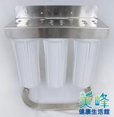 白鐵腳架三道式淨水器,水族/飲水機/淨水器前置過濾三胞胎,不含濾心配件(4分),1340元1組