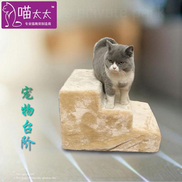 寵物台階狗樓梯貓台階上床沙發毛絨爬梯小型犬墊子貓狗通用可拆洗【免運 快速出貨】