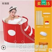 泡澡桶大人可摺疊洗澡沐浴神器成人家用浴盆全身汗蒸鞋型網紅浴缸 NMS名購新品