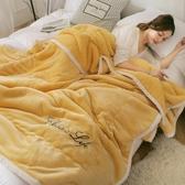 加厚三層毛毯被子法蘭絨羊羔絨保暖小毯子午睡毯女單人冬季珊瑚絨 NMS喵小姐