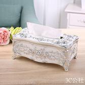 紙巾盒歐式客廳創意抽紙盒奢華家用紙抽盒KTV茶幾廁所餐巾紙盒 3C公社