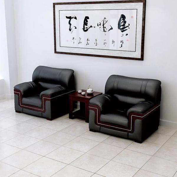 辦公沙發 現代簡約會客接待沙發 三人位辦公室時尚會客沙發NMS 喵小姐