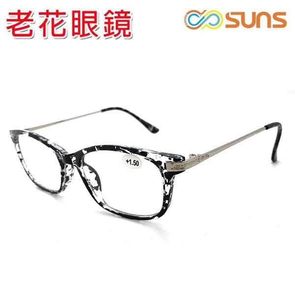 老花眼鏡 簡約灰 細框輕巧老花眼鏡 佩戴舒適 閱讀眼鏡 高硬度耐磨鏡片 配戴不暈眩