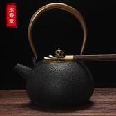 日本南部老鐵壺 進口純手工無塗層鑄鐵壺 生鐵壺燒水壺泡茶壺