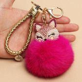 鑰匙扣 狐貍毛毛球汽車鑰匙掛件 可愛水晶腰扣鏈 女生禮物包掛飾毛絨吊飾 七夕情人節85折