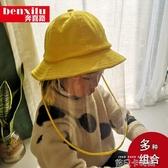 兒童防護帽防飛沫漁夫帽防唾沫帽子女遮臉遮陽太陽帽親子韓版面罩 依凡卡時尚