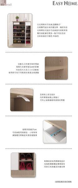 快速出貨 鞋櫃 收納 收納櫃 置物櫃【785】花語雙門抽屜鞋櫃 日本熱銷 MIT 台灣製(2色)