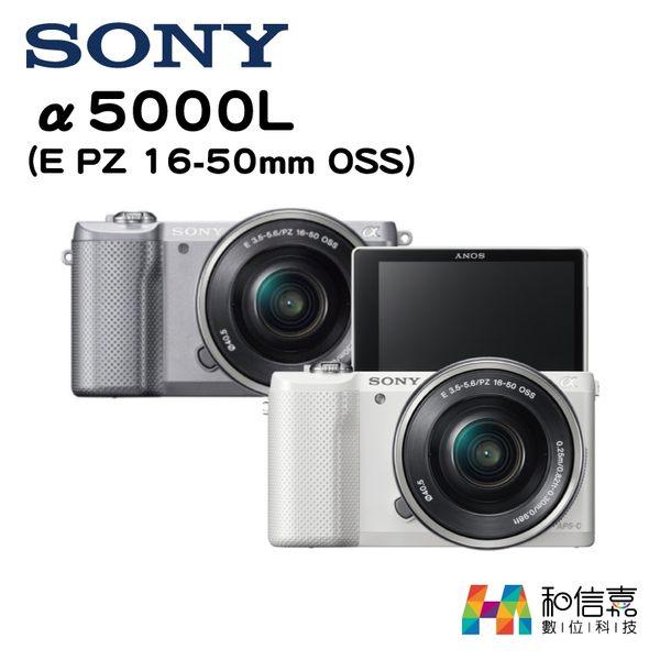 SONY 數位單眼相機 ILCE-5000L