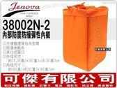 JENOVA 吉尼佛 38002N-2 【S】單眼相機包內袋 可放一機一鏡可傑有限公司