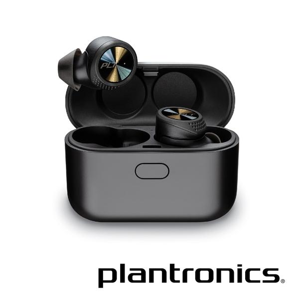[富廉網] 繽特力【Plantronics】BackBeat PRO 5100 真無線藍牙降噪耳機