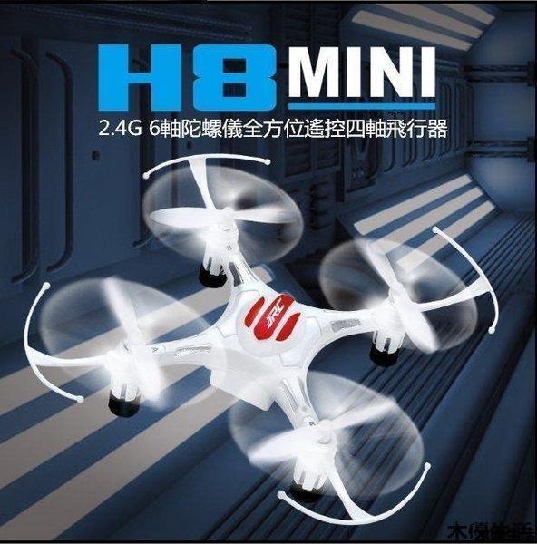 迷你四軸飛行器微型四翼小飛機遙控飛機無人機一鍵返航無頭模式花式遙控無人機空拍機JJRC