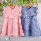 波浪荷葉直條紋上衣小洋裝-2色-藍色再次追加到貨(270267)★水娃娃時尚童裝★