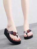 拖鞋新款拖鞋女夏時尚外穿海邊夾腳沙灘涼拖鞋防滑坡跟花朵厚底人字拖 新品