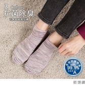 《ZB0527》台灣製造.抗菌除臭花紋印襪 OrangeBear