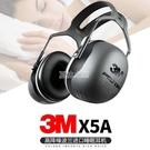 隔音耳罩 專業隔音耳罩睡眠學習射擊工業用靜音防吵神器防降噪音耳機