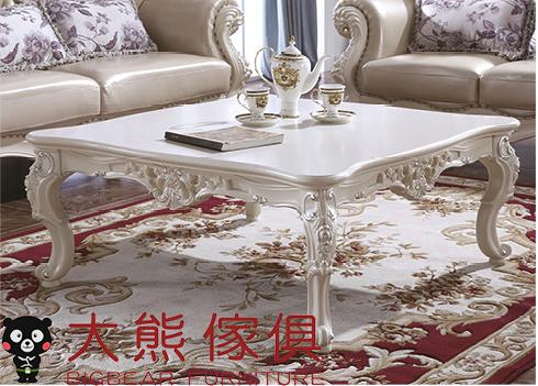 【大熊傢俱】LB 902  歐式茶几  大茶几 茶几 泡茶桌 泡茶几  方几 歐式感 桌子