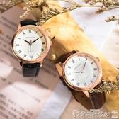 特賣手錶真皮帶手錶女學生簡約防水腕錶氣質時尚潮流休閒石英