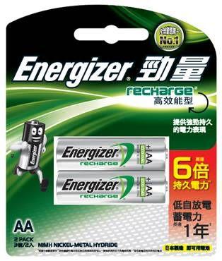 Energizer勁量 高效能型 鎳氫充電電池 3號  【2入/卡】