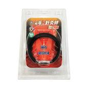 【日華】穴道針灸絆 磁力+遠紅外線EX項圈(50cm)