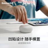 筆套蘋果筆保護套筆帽套觸控筆防丟電容筆硅膠筆座平板手寫 東京衣秀