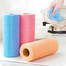 環保可撕式不織布抹布 每捲50片 一次性無紡布捲狀抹布 隨機出貨【AG830】《約翰家庭百貨