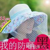 雙11搶購防蚊帽面紗帽子女夏天遮陽帽大檐防曬防紫外線太陽帽折疊草編涼帽 貝兒鞋櫃