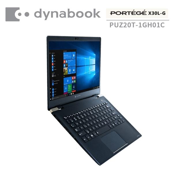 dynabook Portégé X30L-G (PUZ20T-1GH01C) 瑪瑙藍 筆記型商用電腦 13吋窄邊筆電