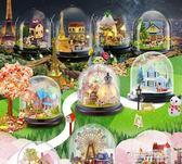 diy小屋普羅旺斯摩天輪玻璃球手工模型拼裝房子音樂盒八音盒別墅     多莉絲旗艦店
