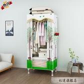 衣櫃 衣柜簡易布衣柜 單人學生宿舍鋼管加厚經濟型 布藝小號衣櫥長60cm-全館免運