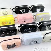 創意簡約鉛筆盒大容量筆袋日韓國男女孩文具盒學習用品「Chic七色堇」