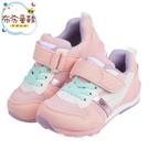 《布布童鞋》Moonstar日本Hi系列...