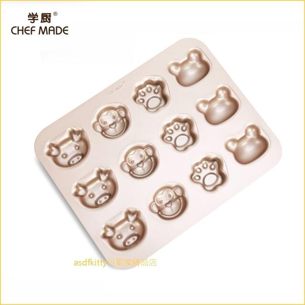 美國 chefmade學廚香檳金不沾12連動物造型烤模型/蛋糕模型-小豬.猴子.貓掌.青蛙-WK9320-正版商品