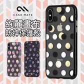 Case-Mate 絢麗畫布 iPhone X Xs XR Xs Max 保護殼 手機殼 輕量 防刮 金箔 網美必備