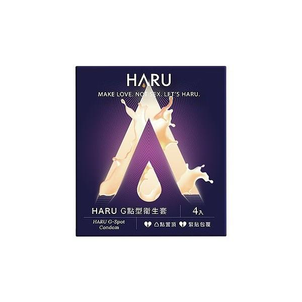 HARU G SPOT G點型衛生套(4入)【小三美日】保險套