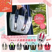 日本mis zapatos B-6212 緊身褲高跟鞋女孩 2WAY手提肩背兩用包