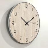 家用現代簡約鐘表客廳掛鐘創意臥室北歐美式時鐘掛表靜音個性裝飾 奇思妙想屋