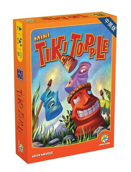 【KANGA GAMES】推倒提基迷你-第二版 Tiki Topple Mini 2nd Edition 家庭益智派對桌上遊戲