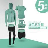運動套裝女夏新款健身房跑步晨跑速干專業健身服季時尚瑜伽服