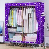 單人簡易布衣櫃簡約現代經濟型組裝省空間宿舍小衣櫥實木布藝櫃子 魔方igo