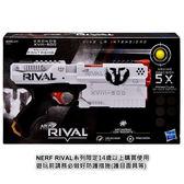 11-12月特價 NERF樂活射擊對戰 RIVAL決戰系列 克羅諾斯 XVIII-500 KRONOS TOYeGO 玩具e哥