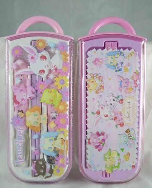 【震撼精品百貨】Jewelpet 寶石寵物~三入餐具組湯匙、叉子、筷子組附收納盒『共兩款』