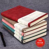 【3本】筆記本子文具本子厚記事本商務會議記錄本創意辦公用品【極簡生活館】