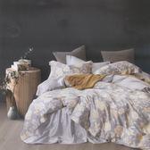✰雙人加大 薄床包兩用被四件組 加高35cm✰ 100% 60支純天絲《倚暖》