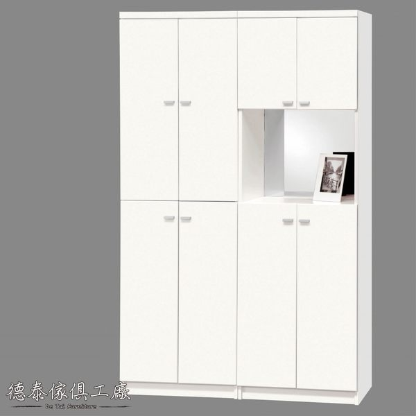 【德泰傢俱工廠】米洛斯4尺玄關組合鞋櫃 A002-846-1