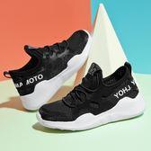 兒童鞋子小白鞋男童運動鞋夏天透氣網面休閒 全館免運