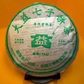 【歡喜心珠寶】【雲南綠大益七子普洱青餅茶】2005年507批次普洱茶7542生茶357克/餅.贈收藏盒