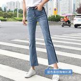 闊腿牛仔褲女春秋冬新款韓版顯瘦高腰直筒加絨微喇叭九分褲子 莫妮卡小屋