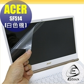 【Ezstick】ACER Swift 5 SF514-51 白色機 專用 靜電式筆電LCD液晶螢幕貼 (可選鏡面或霧面)