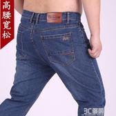 牛仔褲 春秋新款牛仔褲男士加肥加大碼胖人肥佬褲子彈力直筒寬鬆高腰 3C優購